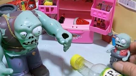 智趣玩具故事:巨人僵尸又让小鬼给它去买酒,小鬼不愿意去