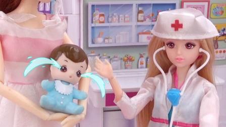 芭比剧场:小宝宝见到医生阿姨就哭,最后却开心大笑