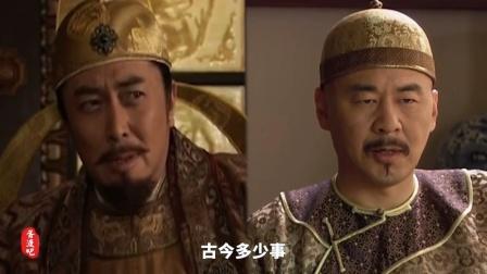唐明清三朝帝王集体朗诵《临江仙·滚滚长江东逝水》