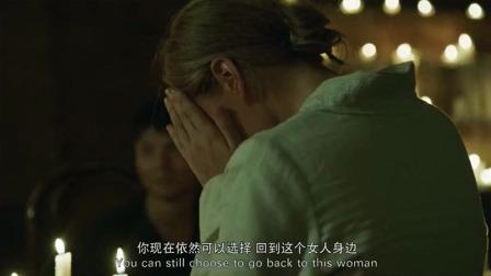 维和冲锋:绝境求生12:这话说出口,也太伤小姐姐的心了!