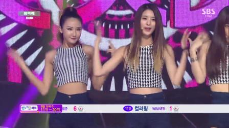 韩国女团【EXID-Up&Down】舞台现场版