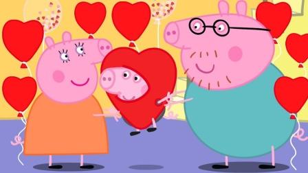 太棒了,猪爸爸怎么给苏西发红包?小猪佩奇和乔治有多少红包呢?