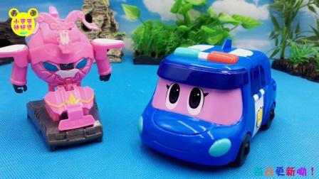 果宝特攻玩转帮帮龙出动玩具,异特龙菲俪变形发声玩具!