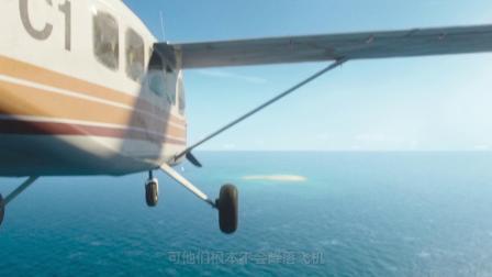 地平线:万米高空,机长发病身亡,女主竟给飞机灌酒
