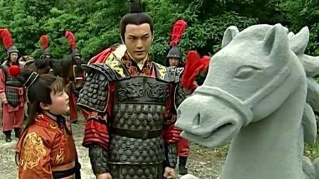 大汉:太子冒犯天马,皇帝下秒雷霆大怒,给予太子深刻教训!
