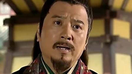 大汉:国舅看歌舞甚感无聊,哪料舞妓刚刚上场,下秒眼都看直了!