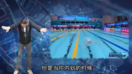 中游体育:为什么初学蛙泳适合使用早呼吸技术