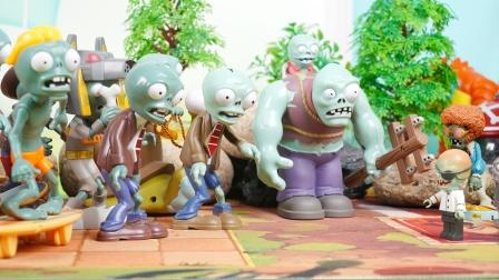 博士奖励僵尸吃鸡腿,一群僵尸只有一个,植物大战僵尸玩具故事
