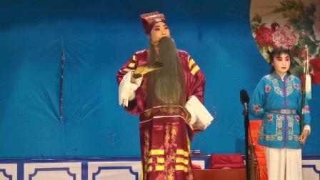 《空城计》,叶永学,郫县振兴川剧团2021.02.21演出