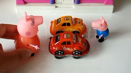 小怪兽想要乔治的奇趣蛋玩具,猪妈妈说要懂得分享