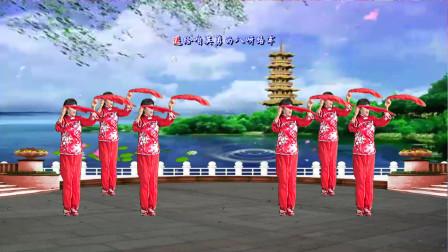 新年跳新舞【正月里来是新春】喜庆秧歌舞欢欢喜喜过新年祝大家开心每一天