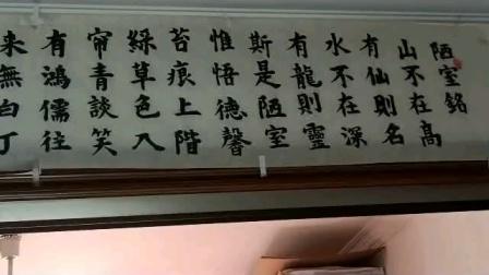 孙大洪老师送元宵节祝福