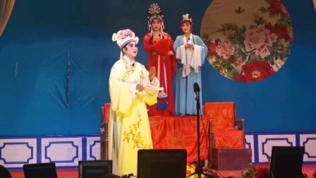 《海市蜃楼》,唐春菊,王林川,小艳,郫县振兴川剧团2021.02.21演出