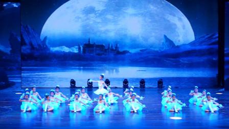 """2021""""我要上春晚""""暨东方星童艺术盛典(江苏选区)《公主的芭蕾梦》七色花舞校"""