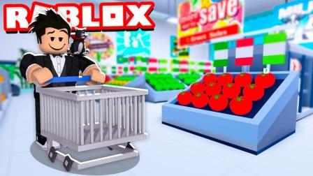 Roblox超市大亨:新年超市大升级!土豪多到停不下来!