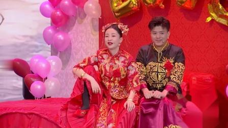 欢乐喜剧人:王宁化身婚礼主持人,一上来就问财产谁来管