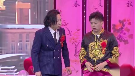 欢乐喜剧人:王宁去闹别人的婚礼,当中亲吻新娘太离谱