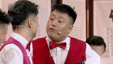 欢乐喜剧人:宋晓锋教小弟们扮演小乌龟,他们长得就像乌龟
