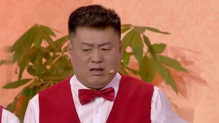 欢乐喜剧人:宋晓锋一顿贯口辱骂老总,请客的老板傻眼了