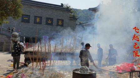 带你看广西南宁横州有着万山第一之称的南山庙