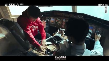 西西弗斯:神话  手撕飞机的一轮操作有点扯