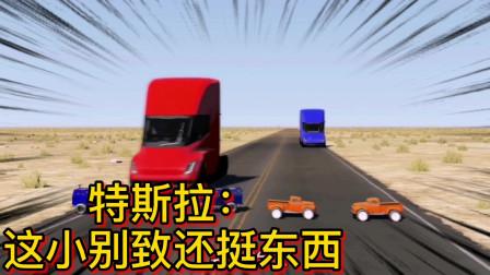 车祸模拟器261 实习Police拿遥控车糊弄上司 高速拦车效果针不戳