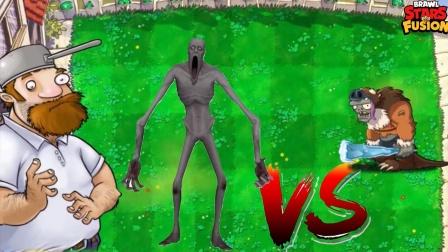 植物大战僵尸:豌豆融合了