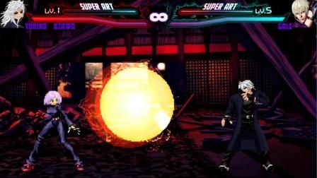 拳皇乱斗:变异库拉的10种超杀秀,不玩冰改放火了