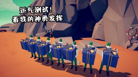 全面战争模拟器:运气测试!用7个礼物精灵挑战5个派系老大!