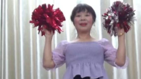 洋雪梅广场舞《八月桂花香》
