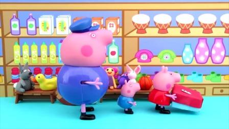 小猪佩奇一家去玩具商店买玩具,佩奇弟弟玩的不亦乐乎