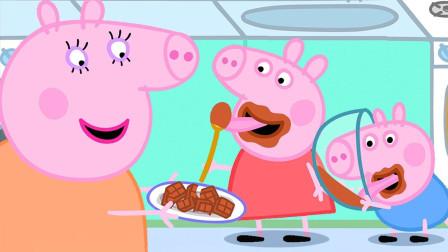 小猪佩奇和猪妈妈一起做巧克力美食 简笔画