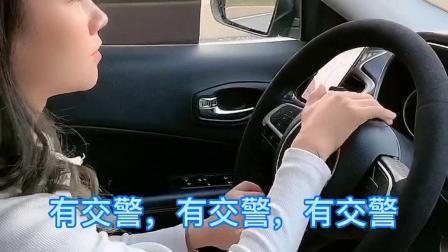 老司机之间的暗号,你知道是什么意思吗?