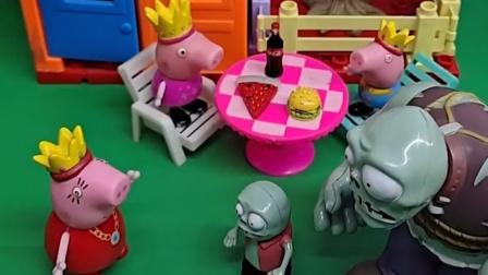 猪妈妈来看着小怪兽,乔治佩奇不想跟他玩,他们这样是不对的