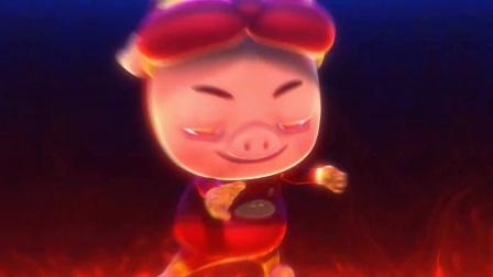 猪猪侠:小猪猪当上五灵卫后,训练很刻苦,受到菲菲的夸奖