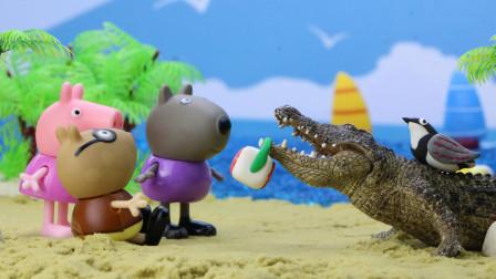 小猪佩奇发现鳄鱼先生和燕千鸟小姐
