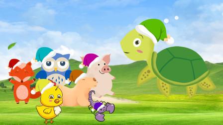 趣味识动物:小动物们都喜欢什么颜色的帽子呢?认识猪乌龟等动物