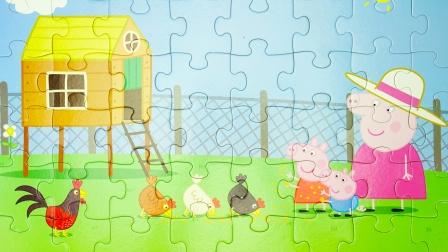 小猪佩奇主题拼图:学电脑和喂小鸡
