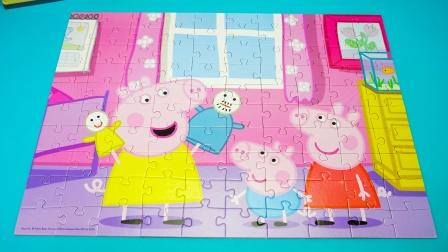 小猪佩奇主题拼图:学跳舞和玩玩偶