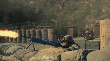 美国现代战争片 生猛凌厉的激战场面看得令人惊心动魄!