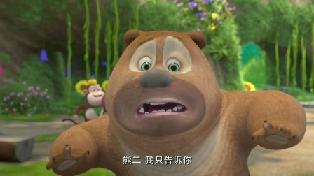 熊二答应光头强的事情没有做光头强不在信任它了