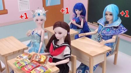 叶罗丽上学剧 全班同学都抢着给文茜当老师,原来是为了薯片
