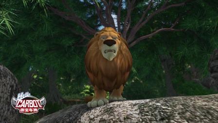 咖宝车神4:包子王去逛动物园