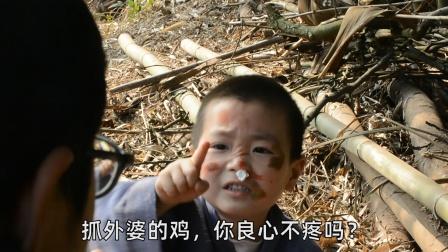 """故事:四岁小孩上演""""苦肉计"""",让外婆杀鸡吃,却把舅舅坑惨了"""