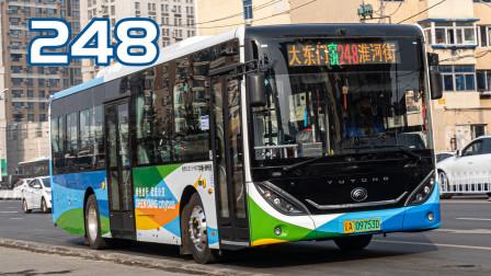【沈阳公交】地铁公交248路 宇光新车上线首日体验 塞拉门/走行音 ZK6106BEVG5