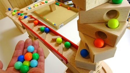 木块拼装成大理石球跑道