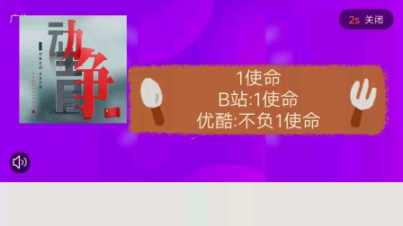 重庆丰都县融媒体中心《丰都新闻》片头+片尾 2021年2月19日 点播版