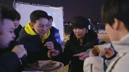 追光吧哥哥:臭味三明治没人敢吃,最后只有胡夏来尝试!