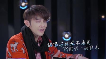 追光吧哥哥:汪东城直言自己追星成功,陈晓东就是他的偶像!