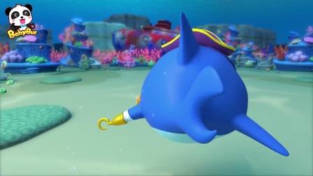 小熊猫托运的宝箱掉到海底,还好有怪兽车帮忙捡回来